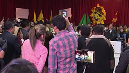 Bolivia: Jeanine Anez announces candidacy for presidential elections