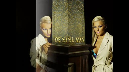 desislava mix
