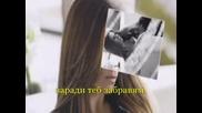 Elli Kokkinou - Den paw kala - превод