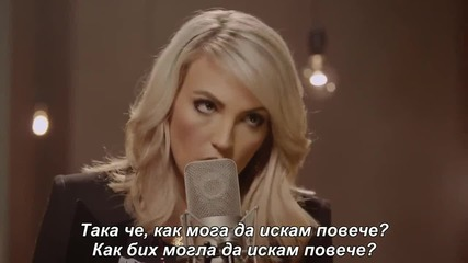 Jamie Lynn Spears - How Could I Want More Bg превод