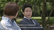 [the Stupid dreams] Masked Prosecutor E14 част 1/2