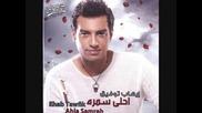 Ehab Tawfik - ya nase