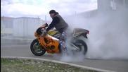 Тренировъчен ден 1 (stunt)
