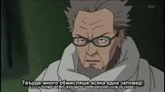 Naruto Shippuuden Епизод.72 Високо Качество [ Bg Sub ]