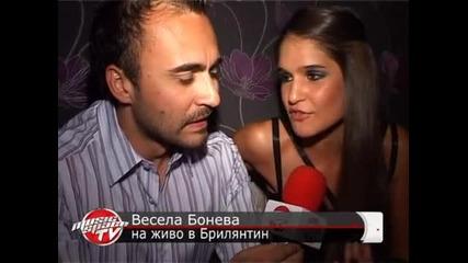 Весела Бонева - Не всичко е пари!
