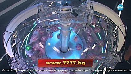 """Теглене на играта """"Лото 6 от 47"""" - 19.09.2018г"""