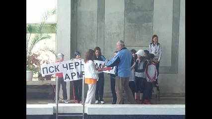Момичешката щафета на Пск Черно Море - Армеец ги награждават на републиканското състезание в Пловдив