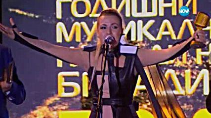 """""""БГ Посланик 2016"""" - Поли Генова"""