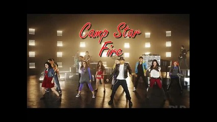 Camp Star Fire