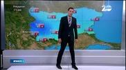 Прогноза за времето (20.12.2014 - централна)