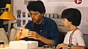 Откъс от Горе на черешата, 1984 г.