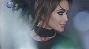 Мария ft. X & Dee - Любима грешка | Официално видео