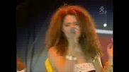 Dj Andi & Aida - For The First Time (loop Live 2008 Sofia)