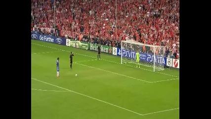 Победната дузпа на Челси ! Байерн Мюнхен- Челси !
