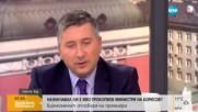 Прокопиев: Разговори с Борисов за назначаване на министри не съм имал