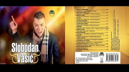 Slobodan Vasic - Gde je mala zaspala - (Audio 2013) HD