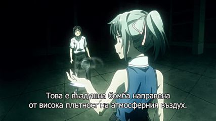 [bg] Taboo Tattoo - 01
