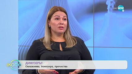 Даниела Сечкова - Какви са топ ползите за здравето ни от употребата на дифузери?