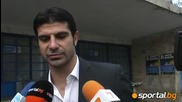 Гонзо: Няма договор за Пинто
