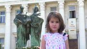 """Децата на България на 24 май: """"Върви, народе възродени"""""""