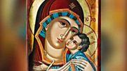 Света Богородица с хиджаб - какво да правим?