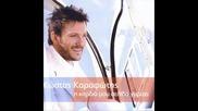 гръцко Костас Карафотис - Буря