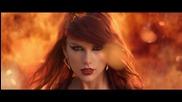 + Превод! Taylor Swift ft. Kendrick Lamar - Bad Blood ( Официално Видео )