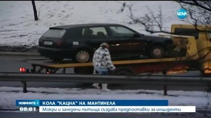 """Кола """"кацна"""" на мантинела в София"""