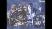 Зина принцесата войн (има песен)