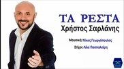 Xristos Sarlanis-ta Resta