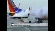 Стотици отменени или забавени полети заради лошо време