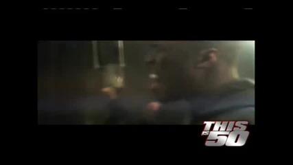 50 Cent - Get Up ( High Quality ) ( Високо Качество )