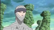 Naruto Shippuuden - 297 Бг Субс Високо Качество