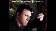 Алекос Зазопулос 2009