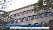 Съдия Ченалова си даде отвод по спорно дело