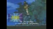 Yu - Gi - Oh!the Abridged Series - 11еп.бг Sub