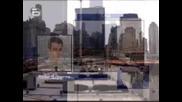 Осем години от атентатите на 11.09