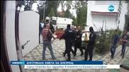 Искат кмета на Букурещ да остане в ареста един месец