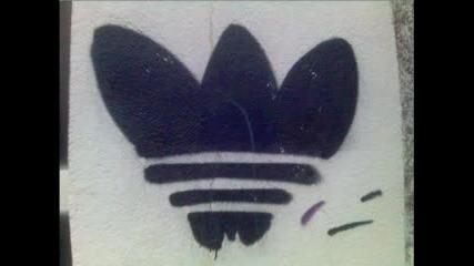 Графити / Част 1