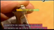 Как се прави - надуваеми спасителни средства, брайлови пишещи машини, виолончела - с Бг превод