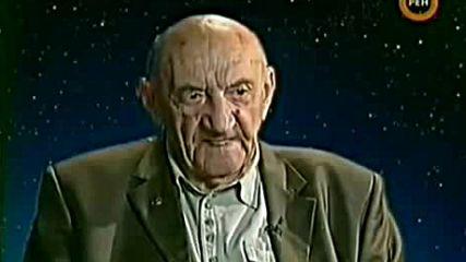 Загадка вселенной. Тайна погибших космонавтов.