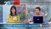 Делници - Кичка Бодурова