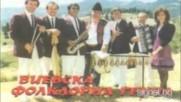 Виевска Фолклорна Група Родопски Звън 1991г.