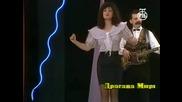 Dragana Mirkovic 1990 - Hoces hoces pogledaces