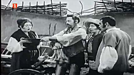 Човекът от Ла Манча (1968)
