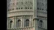 Chicago-Храма На Всички Религии - Bahai House Of