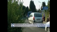 """""""Хизбула"""" потвърди, че е имало шпионин във висшето ѝ ръководство"""
