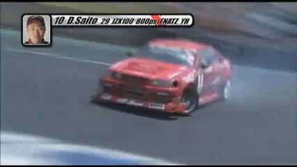 Insane Drift Jump