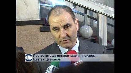 Борисов ще бъде отново премиер, ако ГЕРБ спечели изборите