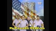 Novo Stefcho Bend - Trima Bratia 2010